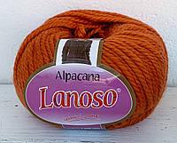 Lanoso Alpacana помаранчевий № 3023