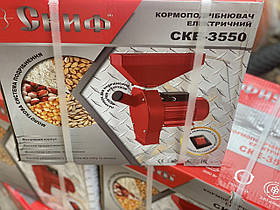 Кормоізмельчітель СКІФ СЬКУ-3550