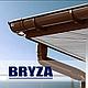 "Воронка для Желоба сливная ""Bryza"" 125 мм, фото 9"