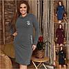 Р 46-64 Трикотажное спортивное платье ниже колена Батал 22283