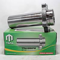 Труба шворня МТЗ-82 72-2308030-А (вир-во ТАРА)