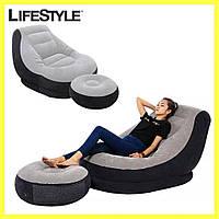 Надувной диван с пуфом Air Sofa / Удобное велюровое кресло с пуфиком, фото 1