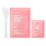 Омолаживающая альгинатная маска NEOGEN Sur.Medic+ Intensive Firming Sauce Modeling Mascream, 69 мл, фото 3
