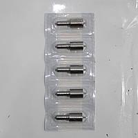 Розпилювач форсунки ЯМЗ-236, ЯМЗ-238, ЯМЗ-240 026.1112110 АЗПИ р. Барнаул