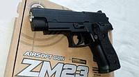 Пистолет CYMA ZM23 с пульками игровой Пистолет Ярыгина, фото 1