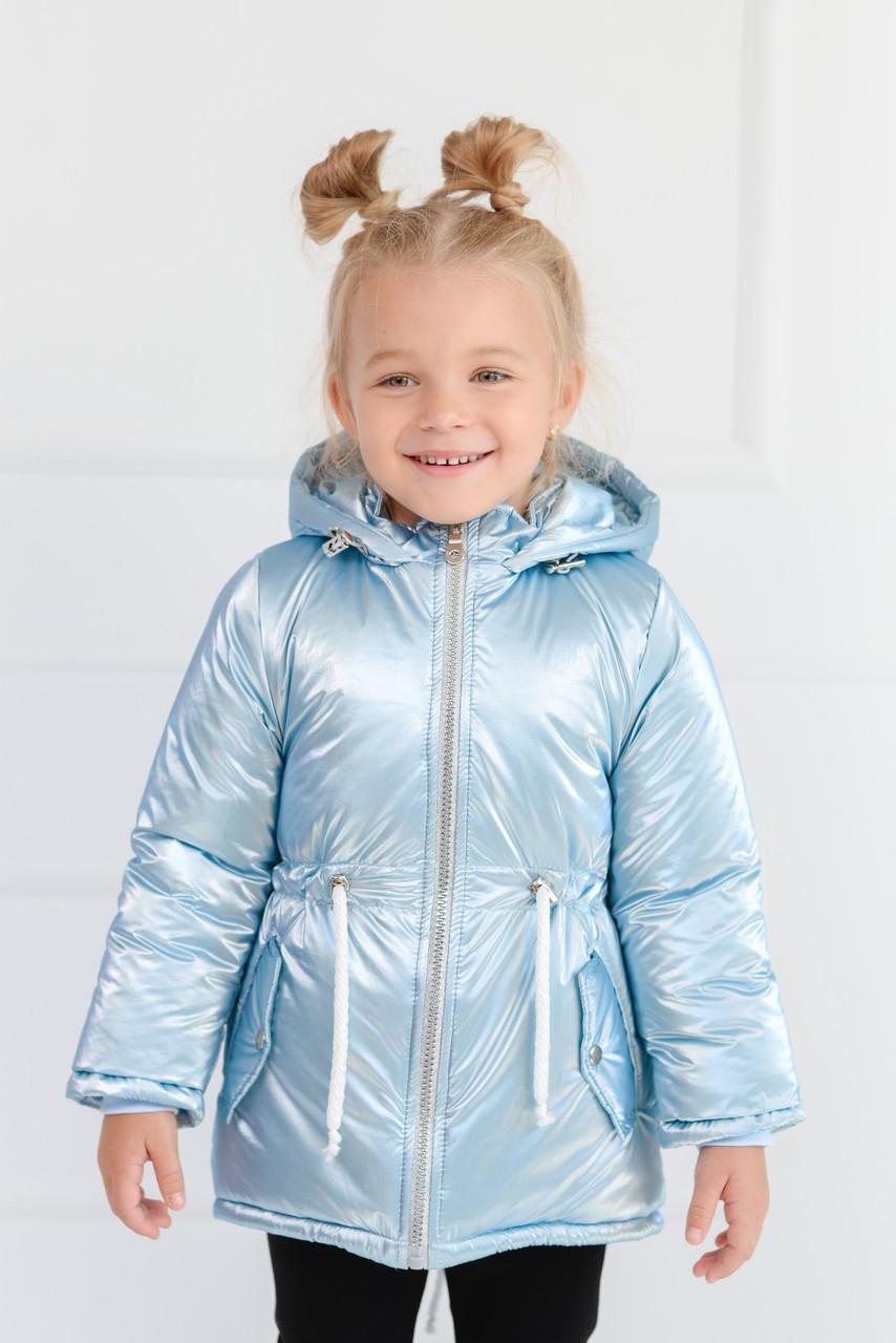 Зимняя парка Голубая для девочки с капюшоном