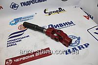 Вал с карданным шарниром ЮМЗ 45-3401020