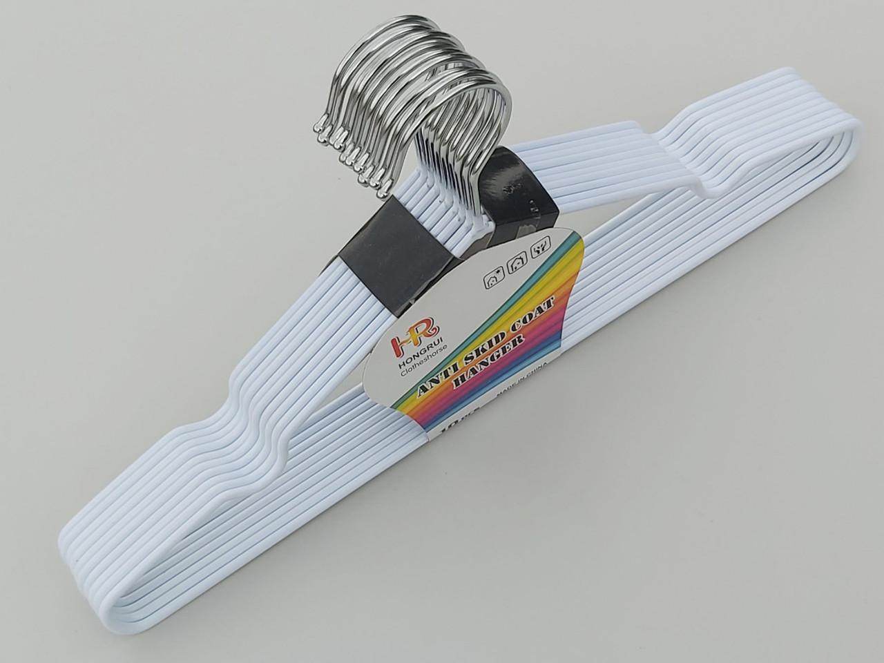 Плечики металлические в силиконовом покрытии белого цвета, 40 см,10 штук в упаковке