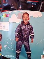 Демисезонный костюм куртка штаны-дождевик Lupilu 98\104