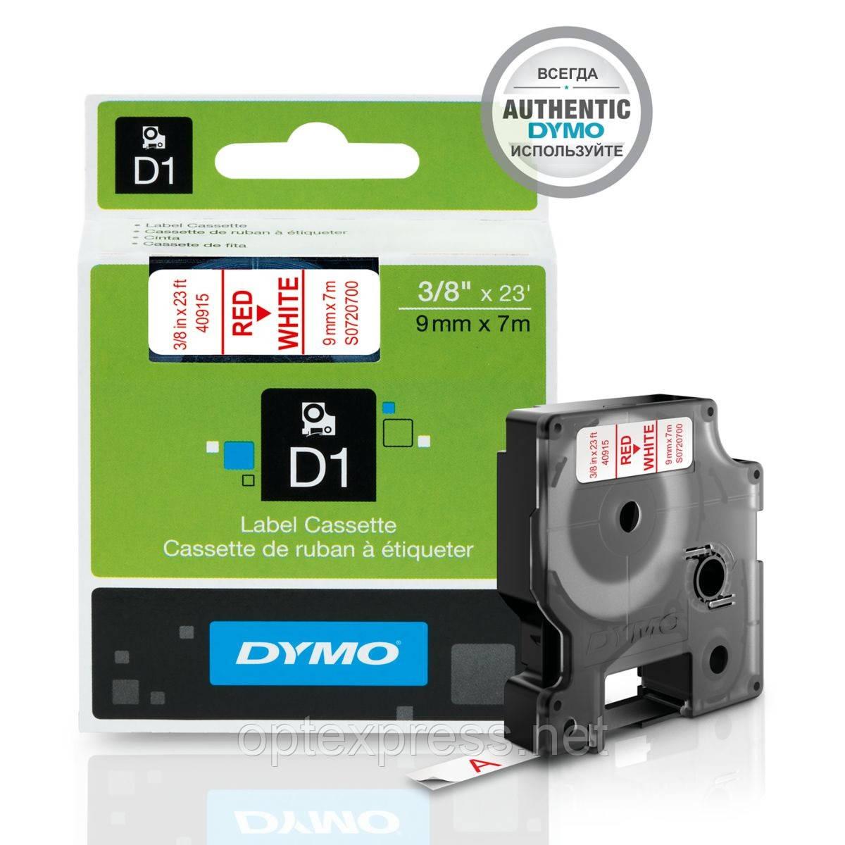 Картридж  S0720700 с пластиковой лентой системы D1 для  термопринтеров DYMO