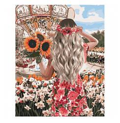 Картина по номерам на холсте Фантастический уик-энд (КНО4607) 40х50 Идейка