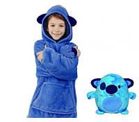 Дитяча Флісова Толстовка Худі М'яка Іграшка Балахон з Капюшоном 2в1 для Хлопчика Дівчинки Блакитний Щеня