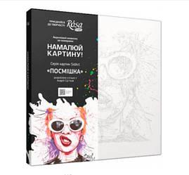 Набор для творчества Rosa Start Улыбка акриловая живопись по номерам 30 х 30 см