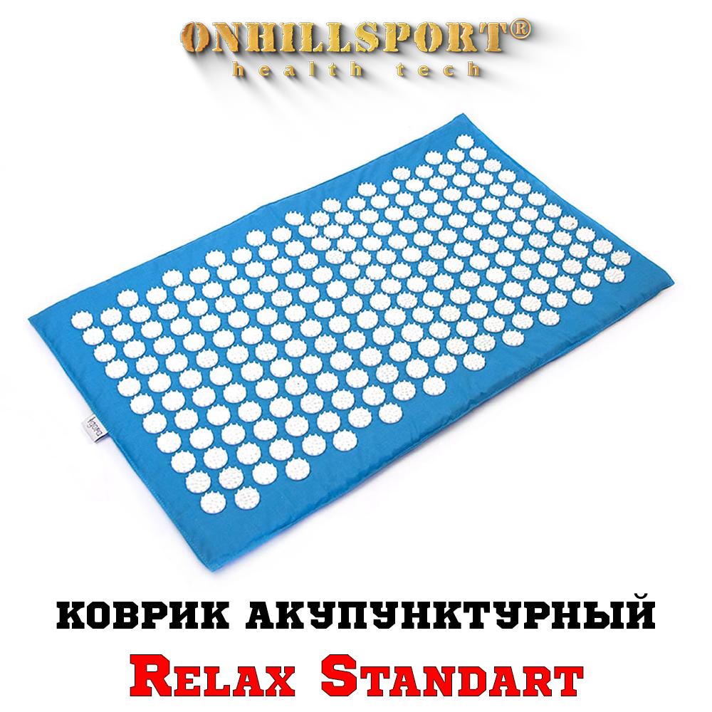 Коврик массажно-аккупунктурный RELAX Standart 70х40 см
