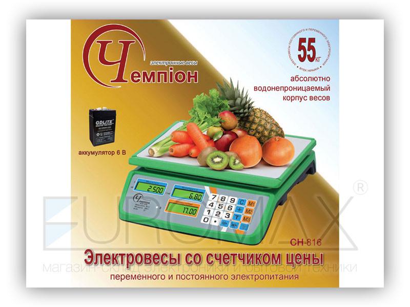 Электронные торговые весы Чемпiон 55 кг CH-816 #5