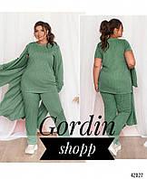 Трикотажный женский костюм-тройка большого размера оливкового цвета: брюки + футболка + кардиган 759