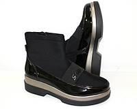 Женские демисезонные лакированные ботинки