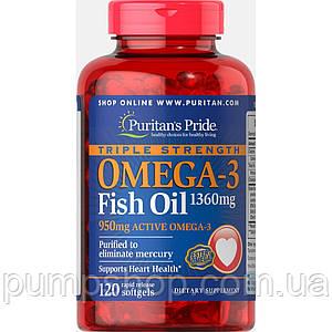 Омега-3 Puritan's Pride Triple Strength Omega-3 Fish Oil 1360 mg 120 капс.