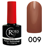 Гель-лак Roks шоколад № 009, 8 мл