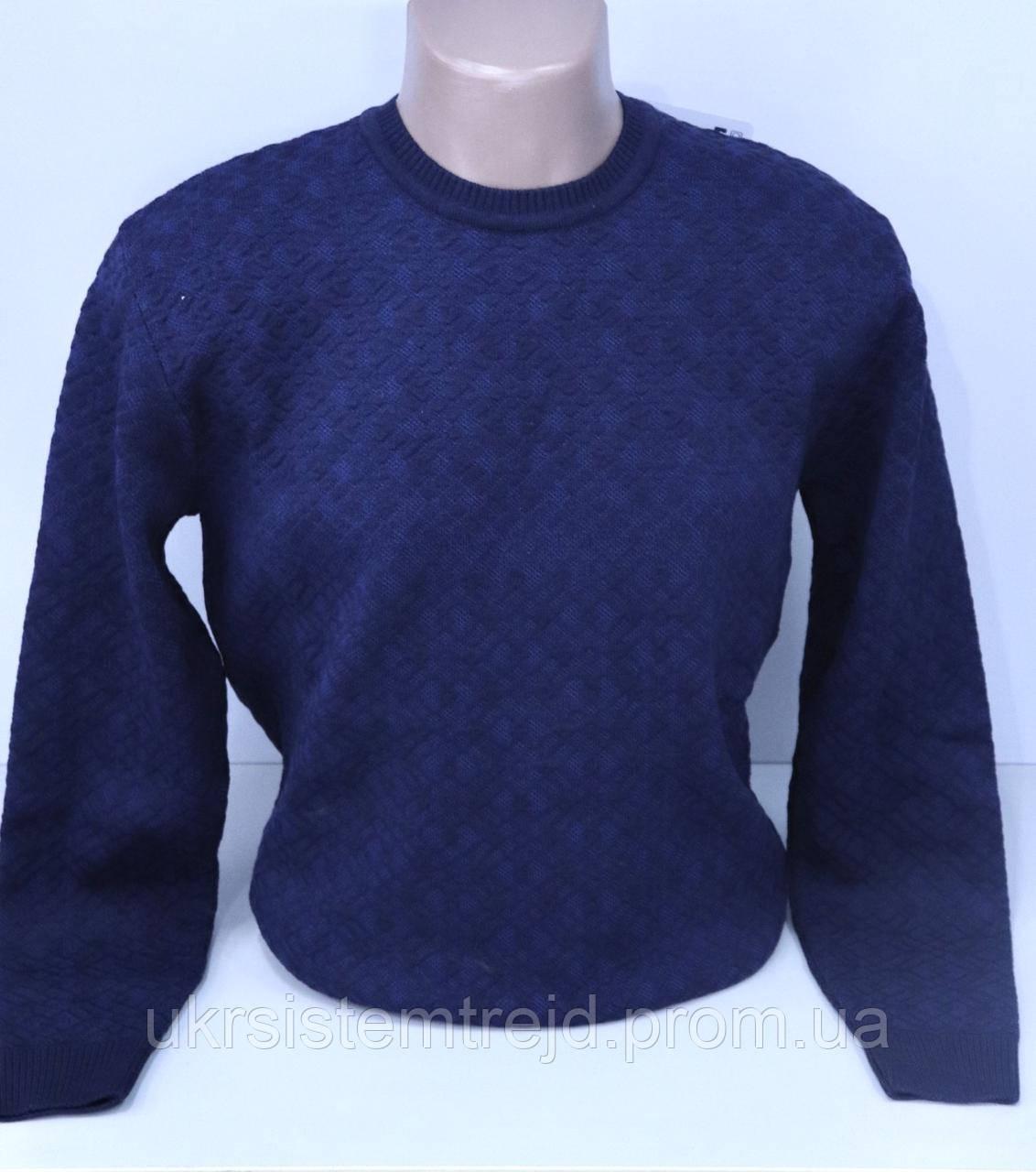 Пуловер мужской (синий)