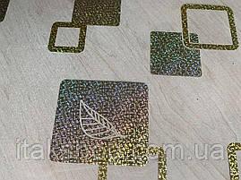 Мягкое стекло Скатерть с лазерным рисунком для мебели Soft Glass 2.3х0.8м толщина 1.5мм Золотистые квадраты, фото 3
