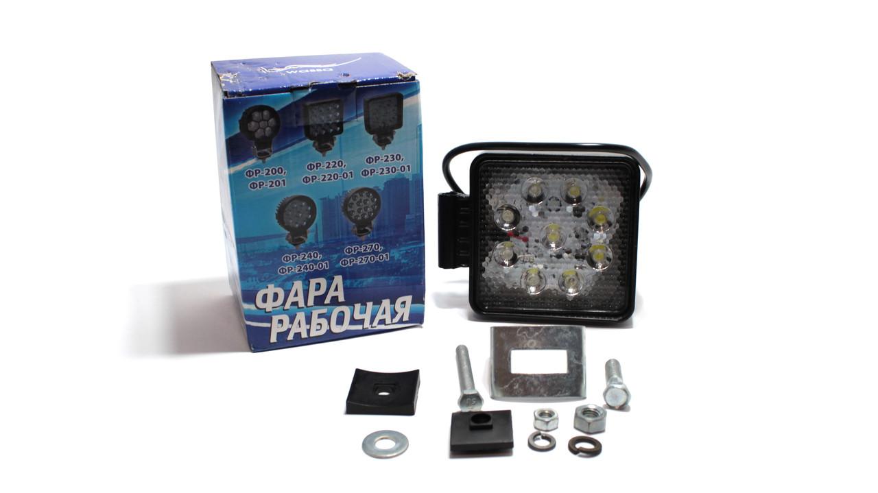 Фара рабочая LED ФР-230