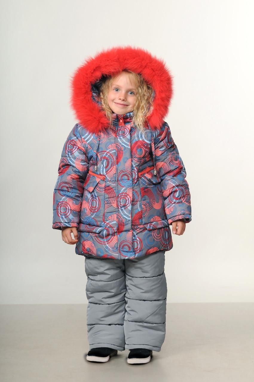 Зимовий костюм для дівчинки 22-28 корал