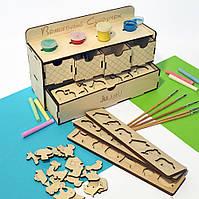 Качество! Раскраска. Деревянный сортер для детей. Легкое изучение цветов, форм, детский пазл, вкладыши