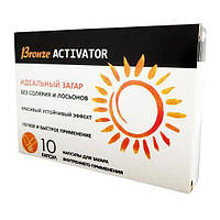 Капсулы для загара Bronze Activator 10 шт
