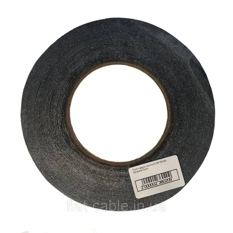 Скотч двосторонній 3M Sticker Adhesive 3mm