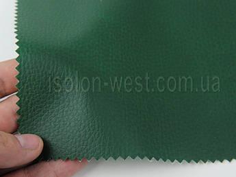 """Кожвініл """"DOLLARO"""" меблевий полу-глянец зелений, для перетяжки м'якого куточка, дивана, крісел, шир 1.4 м"""