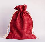 Мішечок для карт таро яскраво червоний, джут, фото 2