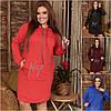 Р 46-64 Трикотажне спортивне плаття з капюшоном Батал 22286