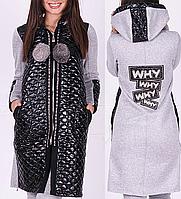 Зимний тёплый женский турецкий спортивный костюм с кардиганом № 8888 серый