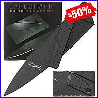Раскладной карманный нож кредитная карта CardSharp, складной миниатюрный нож мультитул визитка Кард Шарп