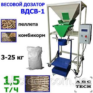Дозатор весовой для пеллеты комбикорма 1-40кг полуавтоматический фасовщик гранулы в пакет мешок ВДСВ-1