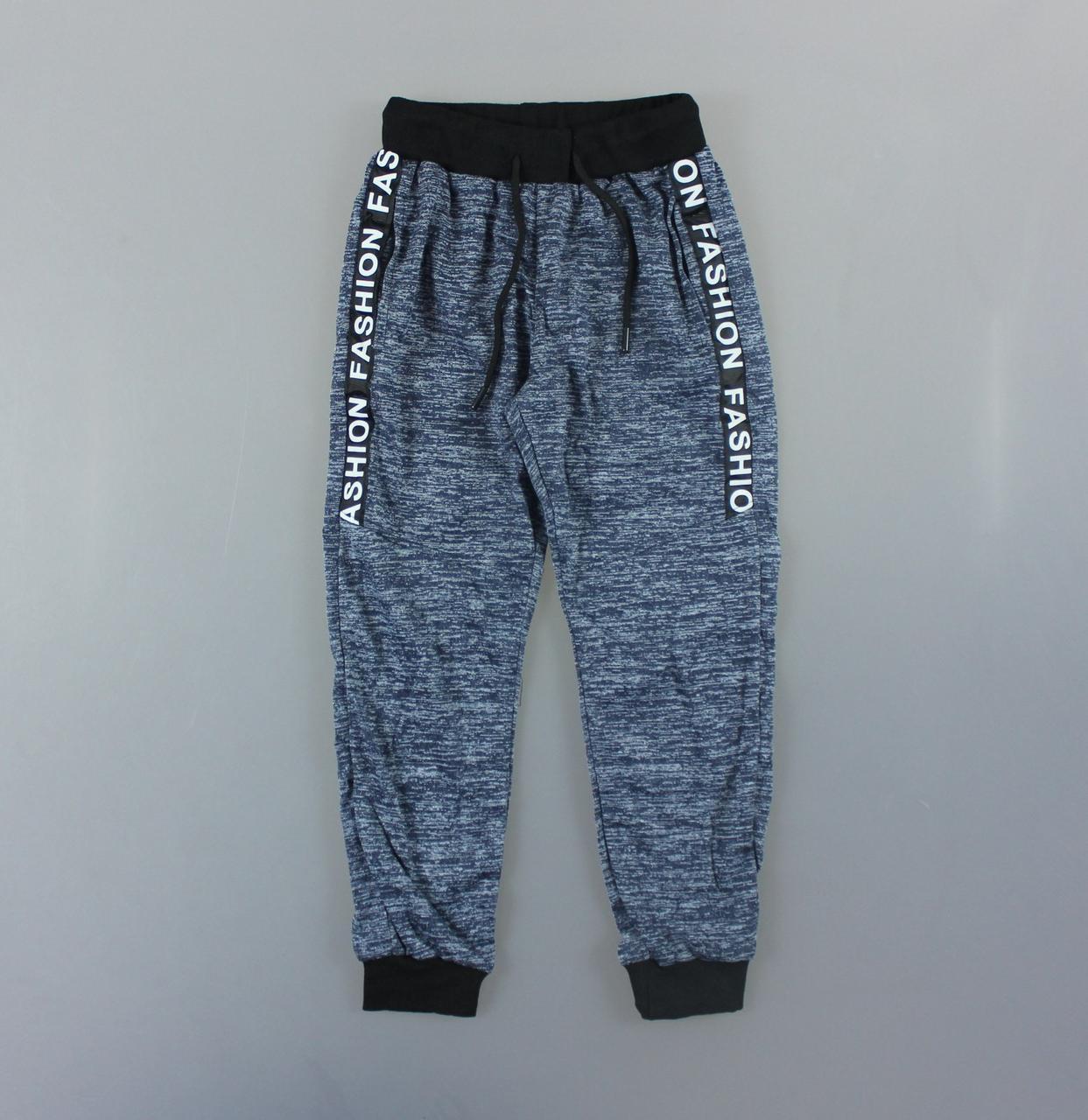 {есть:8 лет} Спортивные брюки для мальчиков Seagull, Артикул: CSQ61004 [8 лет]