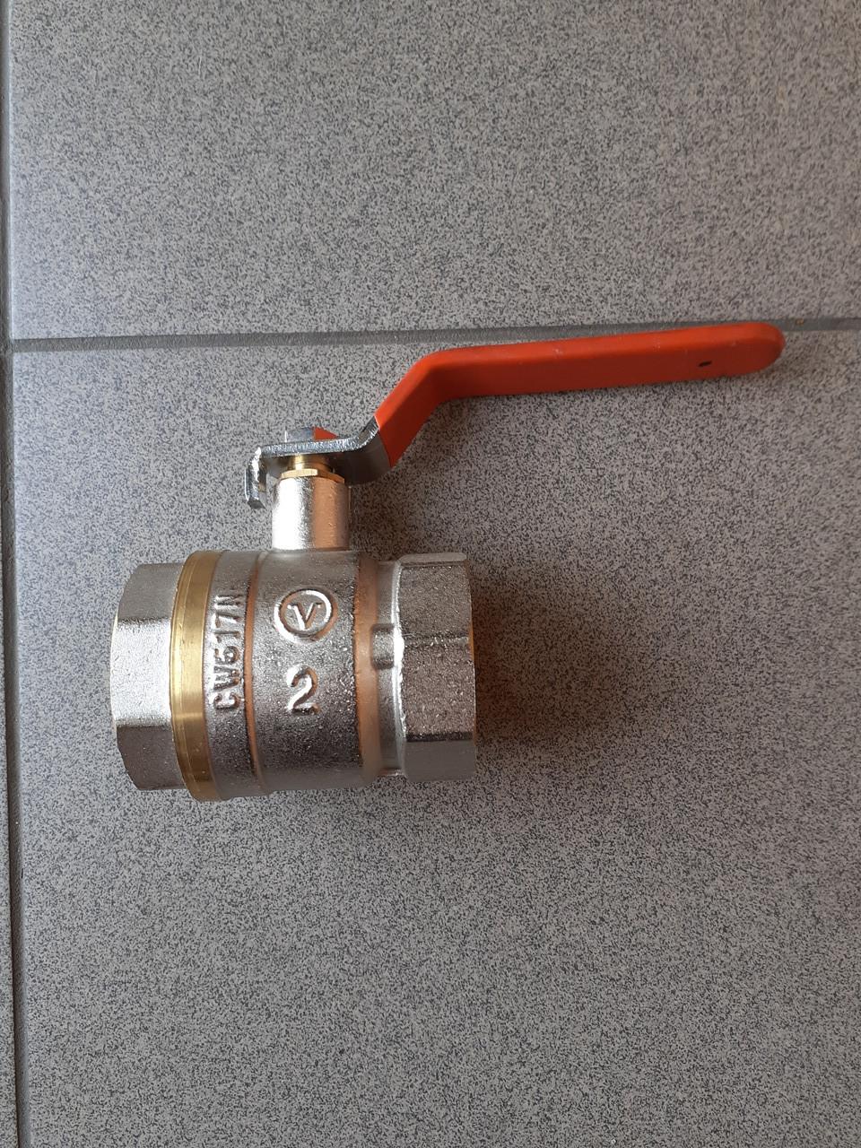 Кран куля 2 дюйма в\в Valotek DN50 PN20 для води