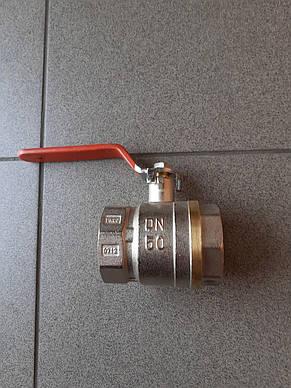 Кран куля 2 дюйма в\в Valotek DN50 PN20 для води, фото 2
