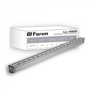 Прожектор линейный архитектурный Feron LL-889 18W 1770 lm 2700K 85-265V IP65 (32155), фото 2