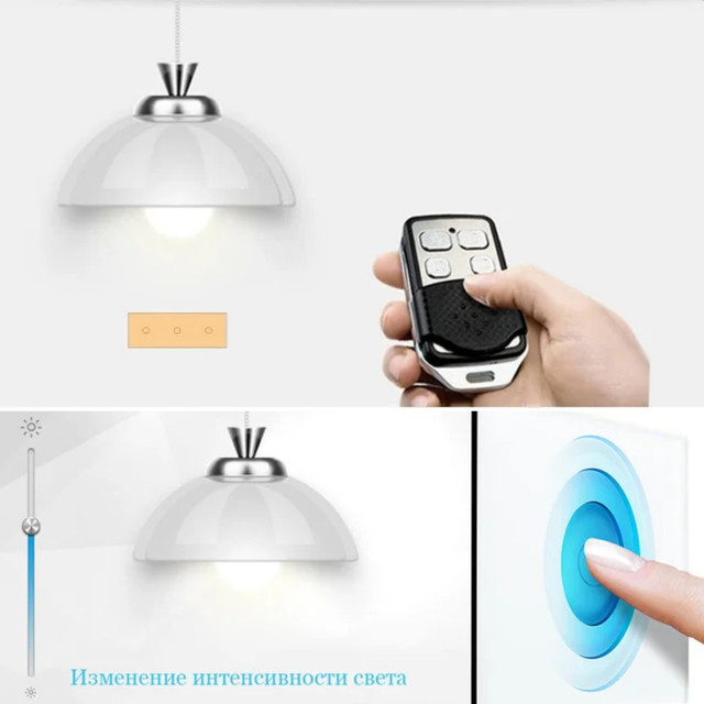 Радіокеровані регулятори світла, диммери