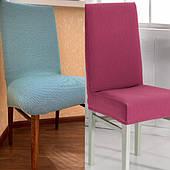 Чехлы для Ваших стульев (5 видов)