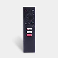 Air Mouse Mecool V01 Bluetooth Пульт Гіроскоп з мікрофоном + IR