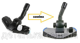 Щетка для пылесоса Philips Tri-Active SmartLock