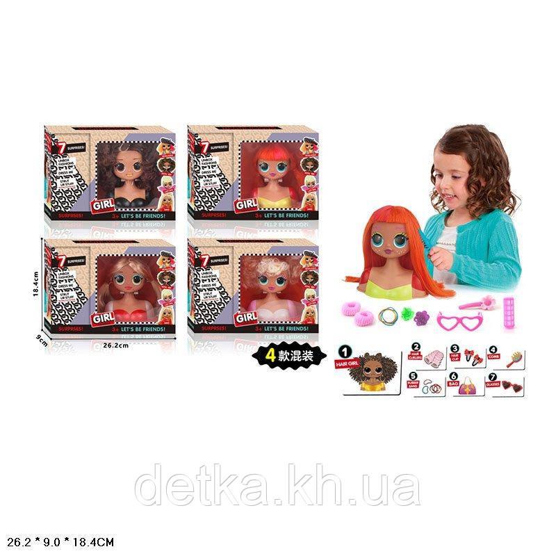 Лялька-манекен L.O.L. LK1016 для зачісок з аксес.