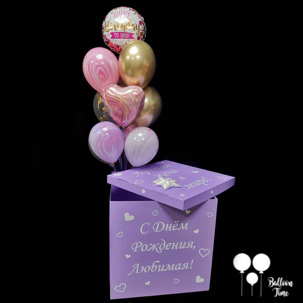 Коробка сюрприз с шарами для Любимой