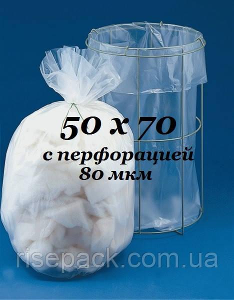 """Пакет ПЭТ с перфорацией 50х70 см 80"""""""