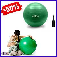 Гимнастический мяч для фитнеса 4FIZJO 75 см Anti-Burst Green, фитбол для спины, беременных и похудения