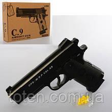 Іграшковий пістолет C9 пластик + метал BZ