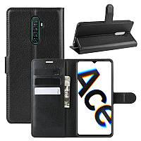 Чехол Luxury для Realme X2 Pro книжка черный